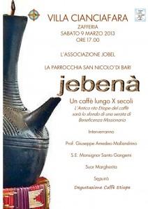 """Zafferia: """"Jebenà, un caffè lungo X secoli"""": Villa Cianciafara, sabato 9 marzo ore 17.00."""