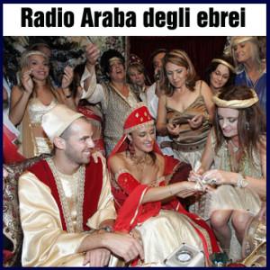 RADIO ARABA DEGLI EBREI