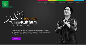 UmmKulthum1