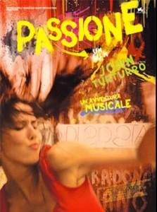 """Zagarise (Cz): """"Musica & Cinema – I luoghi ritrovati"""" della Fondazione Politeama di Catanzaro."""