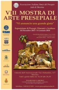 VIII mostra di arte presepiale: sabato presentazione alla stampa e inaugurazione nei chiostri dell'Arcivescovado.