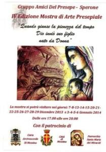 Messina. Sabato 7 a Sperone al via la 4^ edizione della mostra di arte presepiale.