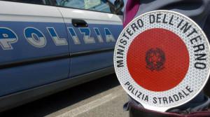 Asp Catanzaro:  presentazione protocollo d'intesa Asp Cz, A.O. Pugliese-Ciaccio e Polizia Stradale.