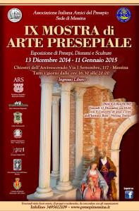 Messina. IX Mostra di Arte Presepiale: venerdì mattina dalle 10 alle 12.30 apertura per i giornalisti