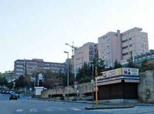 ospedali_riuniti_reggio_calabria