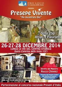 """S. Caterina dello Jonio (Cz). Il Presepe Vivente """"Ho incontrato Dio"""" si può visitare dal 26 al 28 dicembre dalle 16 alle 21."""