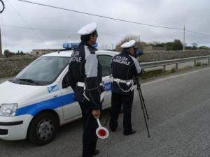 autovelx polizia municipale