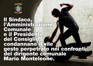 Locri (Rc), l'Amministrazione condanna l'episodio di aggressione ai danni del Geom. Mario Monteleone
