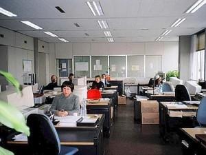 Mobilità dei dipendenti pubblici (1)