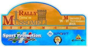 Rally Città di Mussomeli