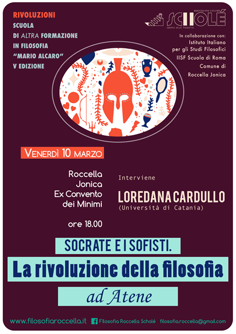 locandina_cardullo
