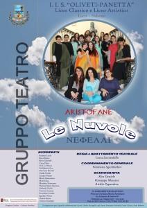 """Locri (Rc): Domenica 4 giugno l'IIS mette in scena """"Le Nuvole"""" di Aristofane"""""""