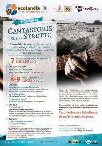 cantastorie-dello-stretto-1-210x300