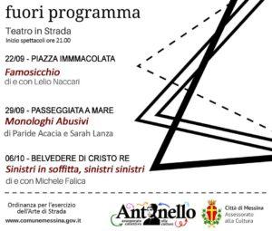 antonello-300x255