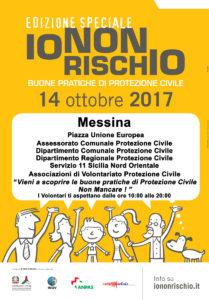 """Messina. """"Io non rischio"""": al via domani nelle Piazze Unione Europea e Cairoli la campagna nazionale per le buone pratiche di Protezione Civile."""