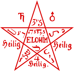 pentacle_from_the_sixth_book_of_moses