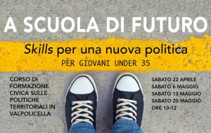 a-scuola-di-futuro-1