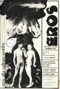 copertina-rivista-eros-novembre-1984-primo-numero