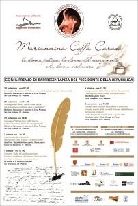 Palermo. Mariannina Coffa Caruso: una manifestazione per conoscere una figura impegnata nelle battaglie culturali e sociali del Risorgimento italiano.