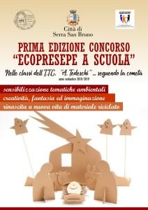 """Serra S. Bruno (Vv). Prima edizione del concorso """"Ecopresepe a Scuola"""""""