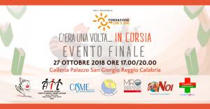 """Reggio Calabria. Evento finale del progetto """"C'era una volta…in Corsia""""."""