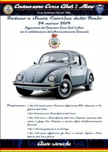 Catanzaro Corse Club: raduno, il 24 marzo, a S. Caterina dello Jonio (Cz)