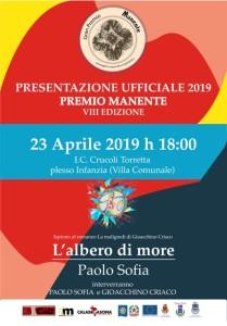 Torretta (Kr). 23 aprile presentazione ufficiale del Gran Premio Manente VIII Edizione