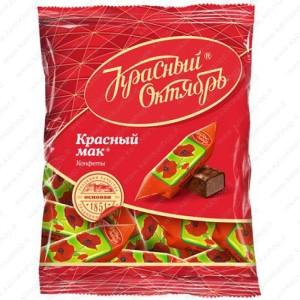 14-cioccolatino-russo