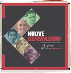 4-nuove-generazioni-della-italia-multietnica