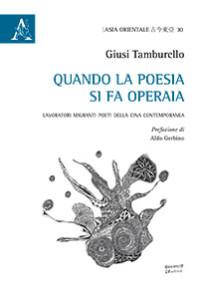 """Palermo. """"Quando la poesia si fa operaia"""". Il 2 la presentazione del volume di Tamburello alle Antiche Fornaci Maiorana"""