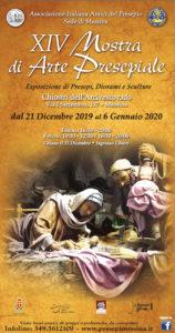 Messina. Sabato 21 l'inaugurazione della XIV edizione della mostra di arte presepiale nei chiostri dell'Arcivescovado